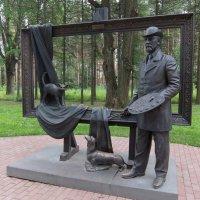 Памятник художнику В.Д.Поленову. :: Люба