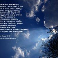 Поэзия встречает фотографию :: Heinz Thorns