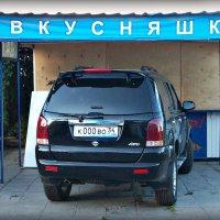 Правильная парковка. :: ЛЮБОВЬ ВИТТ
