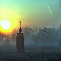 Тревожное утро :: Валерий Иванович