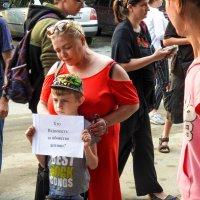 Акція з підтримки життя невнолітнього хлопчика :: Иван Александров
