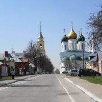Исторический центр Коломны :: Маргарита Батырева