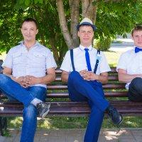 Жених с друзьями :: Анастасия Науменко
