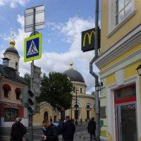 Москва :: Наталья Цыганова