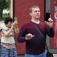 фотография всех связала :: Олег Лукьянов