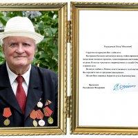 Отец :: Dr. Olver ( ОлегЪ )
