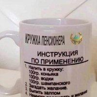 Вредные советы :: Сергей Беличев