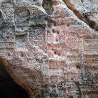 Пещера Гутманя :: veera (veerra)