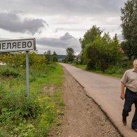 Въезд в деревню :: Валерий Симонов