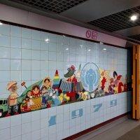 Ростов-на-Дону. Красочная мозаика в подземных переходах, созданная в 70 - 80 годах :: Татьяна Смоляниченко