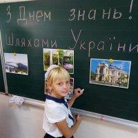 С первым звонком тебя доченька :: GODRIC V.E.G. Вельможко