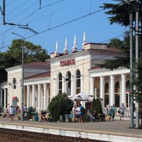 Туапсе, железнодорожный вокзал :: Сергей Пиголкин