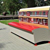 """Скамейка-""""библиотека"""". :: ЛЮБОВЬ ВИТТ"""