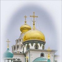 Купола Новоиерусалимского монастыря :: Татьяна repbyf49 Кузина