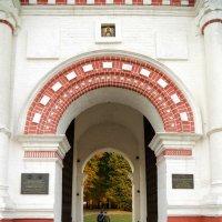Ворота в осень :: Юрий Моченов