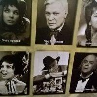 Легенды Театра и Кино :: Митя Дмитрий Митя