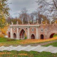 Большой мост (Царицыно) :: Константин