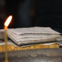 Библия :: Колибри М
