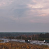 Вечерняя дорога :: Сергей Цветков