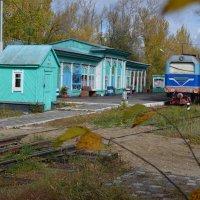 Старая детская железная дорога...Привет из детства...осень... :: Георгиевич