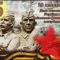 С днём освобождения Украина! :: Nikolay Monahov
