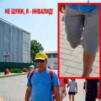 И где этот чертов инвалид? ! :: Vladimir Semenchukov