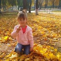 *** :: Lybov