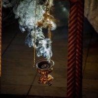 Кадило и дым :: Наталья Новикова