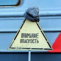 Не теряйте голову. :: Виталий Павлов