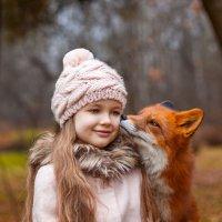 Девочка и лиса :: Фотограф Ирина Белянина