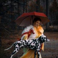 Под зонтом :: Татьяна Мышкина