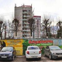 Граффити. :: Михаил Николаев