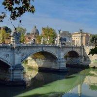 Мосты Рима :: Olcen Len