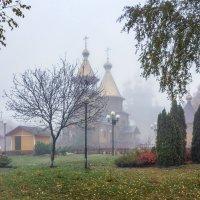 Сильный туман в Белгороде 18 ноября 2019г. :: Игорь Сарапулов