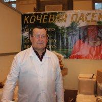 Продавец  мёда :: Валерий