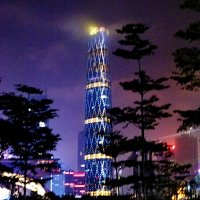 Небоскреб Международного финансового центра в Гуанчжоу :: sapoznik-1