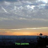 Рассвет. :: Валерьян Запорожченко
