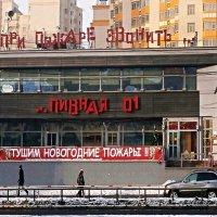 Тушим новогодние пожары :: Ольга Довженко