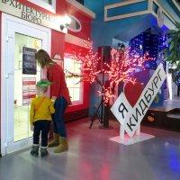 Путешествие в КидБург - необычный детский парк развлечений :: Татьяна Смоляниченко