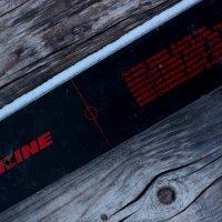 Лыжа :: Радмир Арсеньев