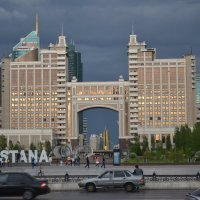Миг истории города...Астана...Нур Султан.... :: Хлопонин Андрей Хлопонин Андрей