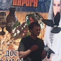 Люди Брянска 6 :: Полина Куприянова