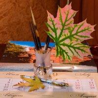 Осенний лист :: Irene Irene