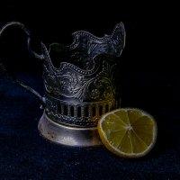 подстаканник с лимоном :: Геннадий Колосов
