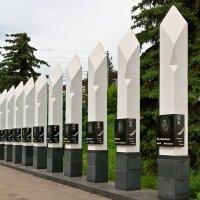 К 75-летию Великой ПОБЕДЫ ! Бугуруслан. Оренбургская область :: MILAV V