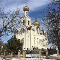 Храм Святителя Димитрия, Митрополита Ростовского :: Надежда