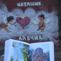 14 февраля - День и Ночь влюбленных! На старт!... :: Alex Aro Aro Алексей Арошенко