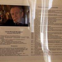 Лист биографии художника в его трудах :: Евгений