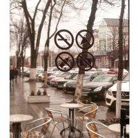 Запретный город... :: Сергей Леонтьев