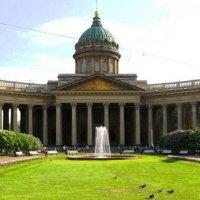 Казанский кафедральный собор в С.Петербурге :: Самохвалова Зинаида